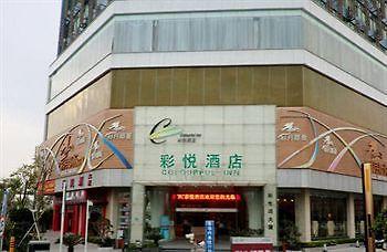 histórico General mostrar  HK 99 INNS CAI YUE, SHENZHEN ***